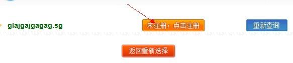如何注册.sg